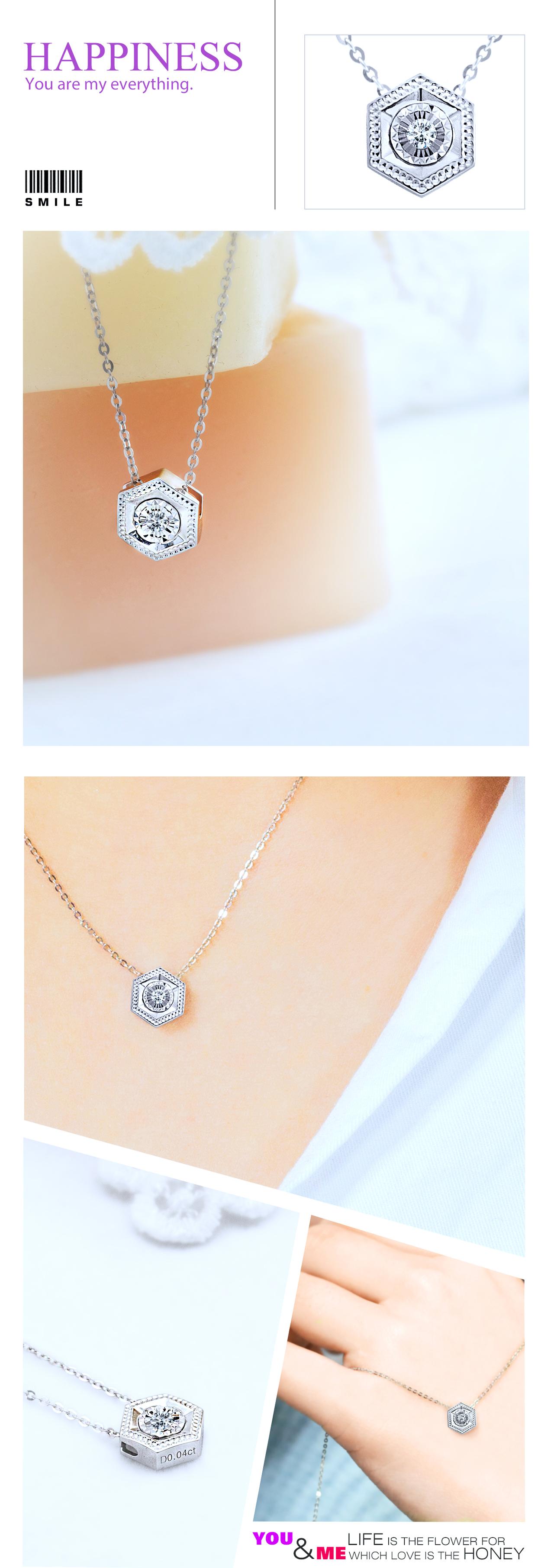 0.040克拉天然鑽石18K金項鍊