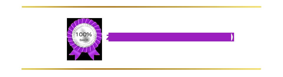 k金100%